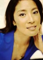 Michelle Yeoh Exposed
