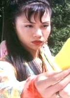 Suet-Ngan Ching Exposed