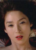 Hitomi Kuroki Exposed