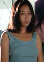Chiharu Komatsu Exposed