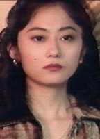 Reiko Yasuhara Exposed