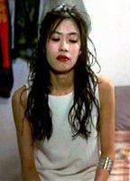 Chae-yeong Yu Exposed