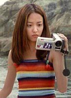 Sae Eun Lee Exposed