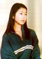 Keiko Oginome Exposed