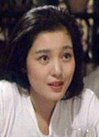 Kanako Higuchi Exposed