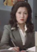 Aoi Nakajima Exposed