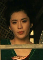 Keiko Matsuzaka Exposed