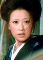 Kazuko Yoshiyuki Exposed