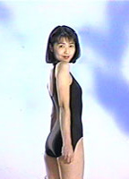 Miho Kiuchi Exposed