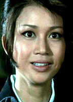Junko Natsu Exposed