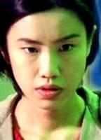 Makiko Watanabe Exposed