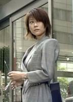 Kyo Kasumi Exposed