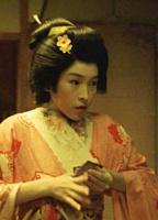 Ayumi Ito Exposed