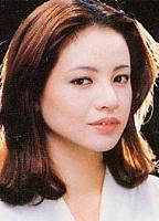 Yoko Natsuki Exposed