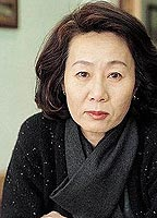 Yeo-Jong Yun Exposed
